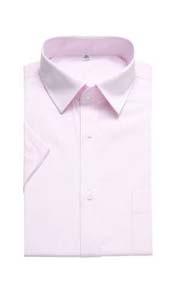 北京高档衬衫 cvc衬衫 职业装衬衫定制