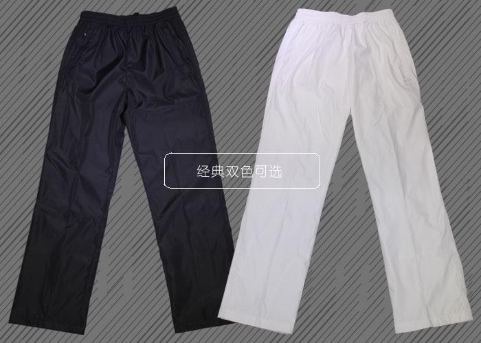 思腾直筒运动裤款式
